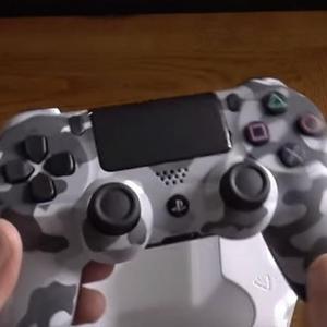 Control Ps4 Camuflado