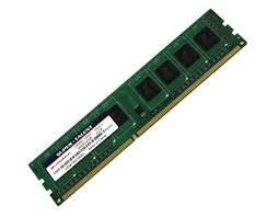 Memoria Ram Ddr3 de 4 Gb Velocidad