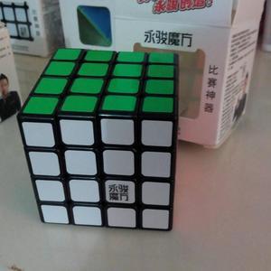 Cubo Rubik 4x4x4 Marca Moyu