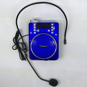 Parlante Perifoneo Altavoz SPE204 Usb SD FM MP3 Recargable