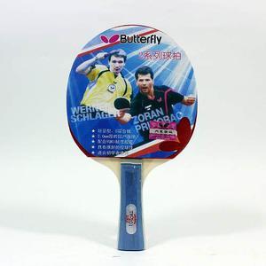 Raqueta De Ping Pong Butterfly Tbc201