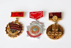 Pin sovietico