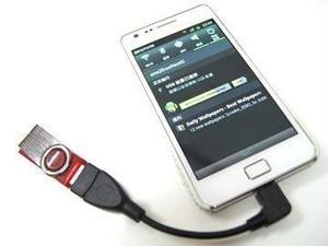 Cable Convertidor Adaptador Lector Usb Otg A Micro Usb V8