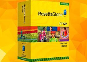 Rosetta Stone Hebrew Nivel 1, 2 3 CDROM Set Referencia SKU: