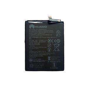 Bateria para Huawei P10 P10 lite