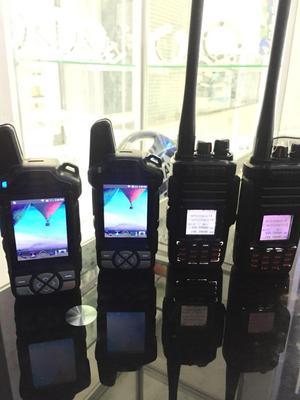 venta y alquiler de radios de comunicación, sin limite de