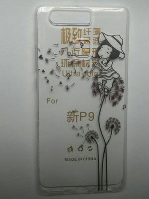 Forro Protector Huawei P9 Silicona