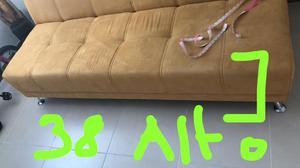 Vendo Sofa Cama Marca Oben