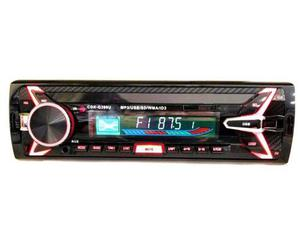 Radio Para Carro Con Usb Sd Aux Fm Panel Desmontable
