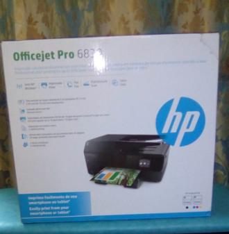 Impresora Scaner Fotocopiadora HP nueva