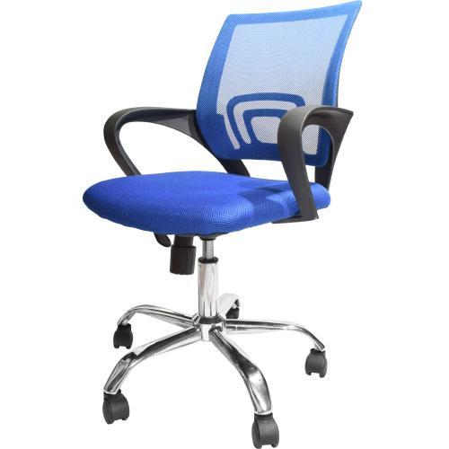 Silla De Escritorio Oficina Computo Giratoria color azull