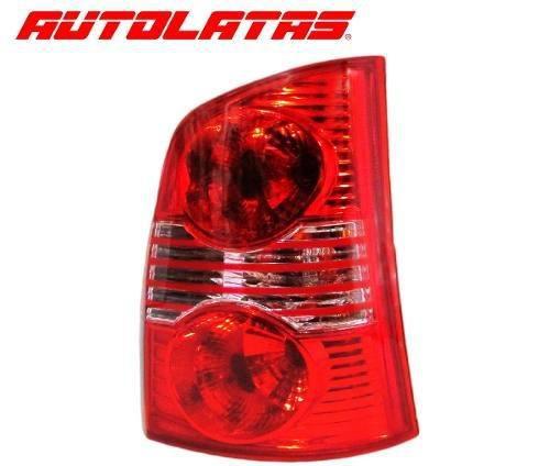 Stop Derecho Hyundai Atos 2006 Al 2012 Suply