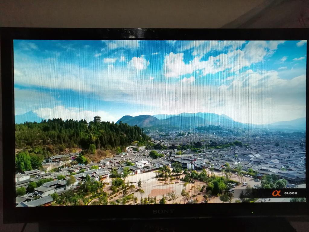 Vendo O Cambio Tv Led 32 Sony
