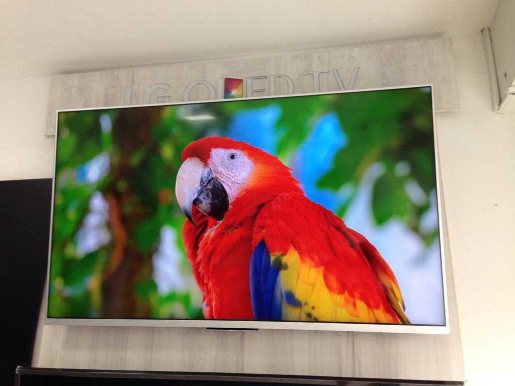 Tv Sony 50 Pulgadas Smart 3D Nuevo