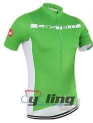 uniformes de ciclismo UNIFORMES CICLISMO PROMOCION