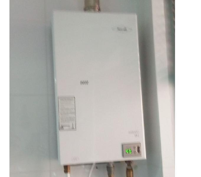 Servicio tecnico de calentadores Haceb cartagena 3212494924