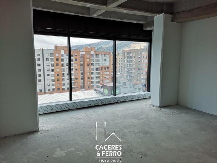 Cod. VBCYF20420 Oficina En Venta En Bogota CedritosUsaquén