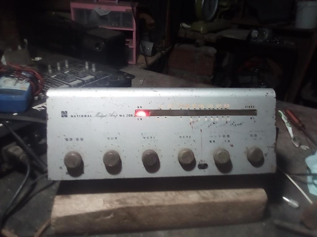 Anplificador I Radio de Tubos Antig5