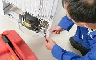 Técnico Mantenimiento Y Reparación De Neveras Y