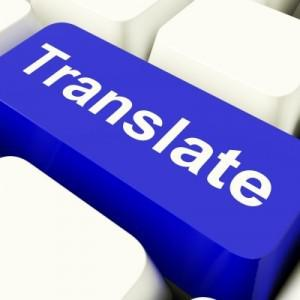 Traducciones Inglés / Español- Español / Inglés