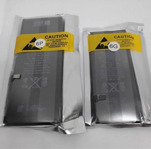 Batería Para iPhone 6 Plus, 6s Plus, 7, 7 Plus