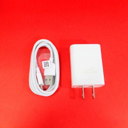 Cargador Rápido Huawei Original +y5 Y6 Y7 Gr5 P8 Mate7 P7