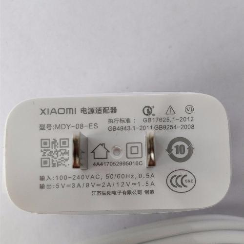 Cargador Xiaomi Original Carga Rapida 3 Amp Quickcharge