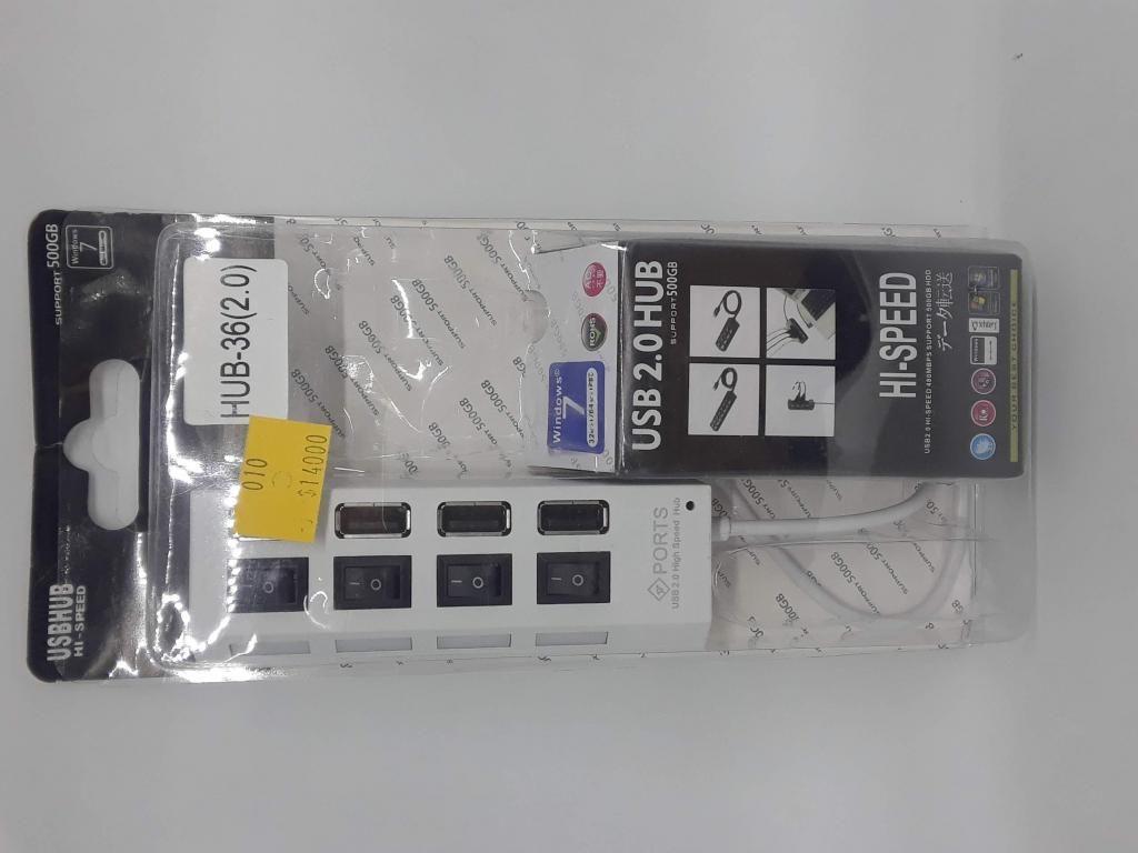 HUB USB 2.0 HI-SPEED DE 4 PUERTOS CON INTERRUPTOR