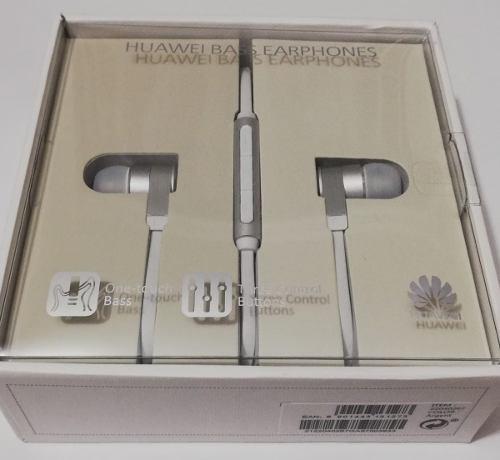 Audifonos Huawei Bass Original P30 Lite P9 P10 Y7 Y9 Y6 Mate