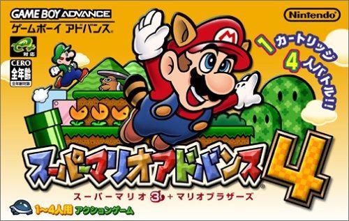 Super Mario Advance 4 - Gameboy Advance - Versión Japonesa