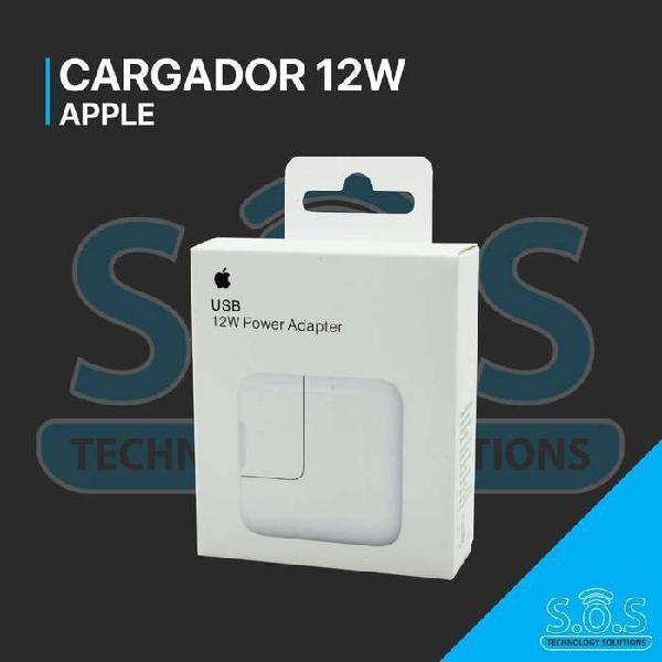 Cargador ORIGINAL Apple 12W